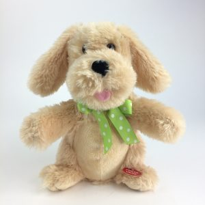 Cuddle Barn My Little Puppy Animated Plush